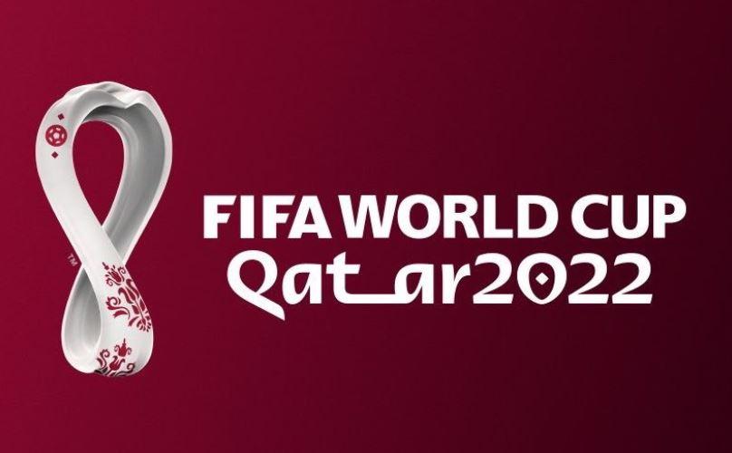 Qatar hizo publico su logo oficial para el Mundial 2022