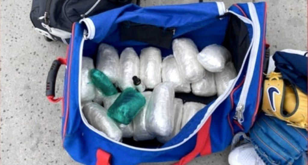 Detienen a pelotero mexicano de los Cachorros de Chicago por posesión de drogas